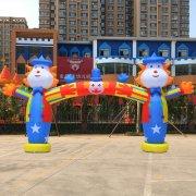 活动方案之儿童乐园开业