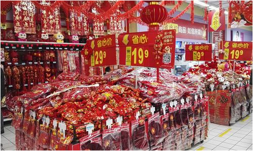 春节**超市促销策划(一)