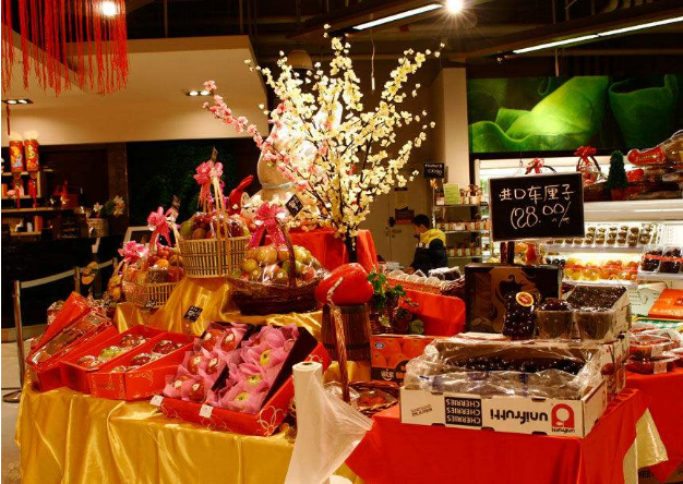 春节、元宵促销方案