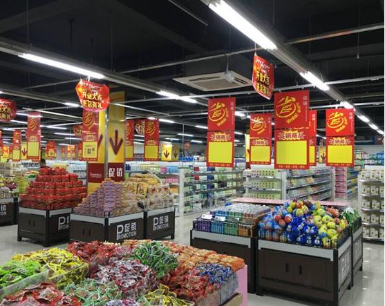 超市食品促销计划