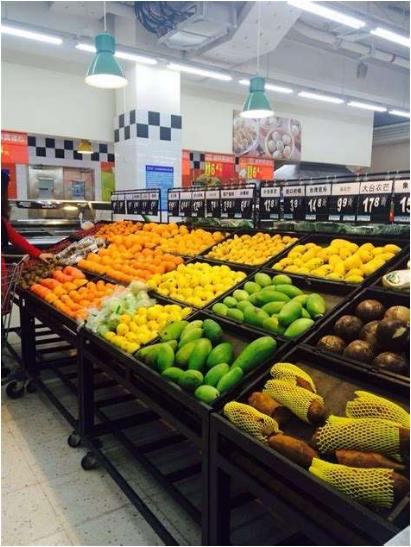 超市元旦策划活动方案